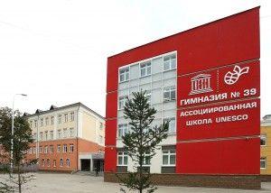 фасад_школы