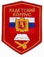 КК им Д М Пожарского