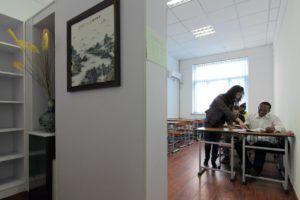 классная_комната